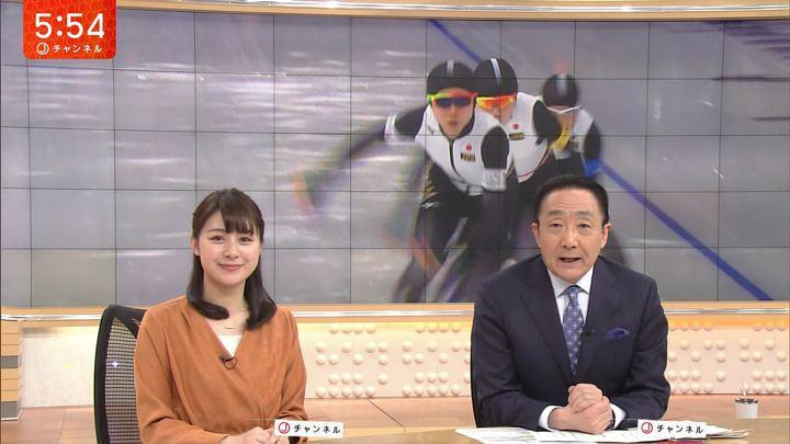 2018年02月20日林美沙希の画像12枚目