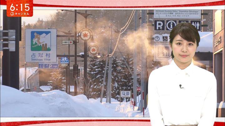 2018年02月21日林美沙希の画像27枚目