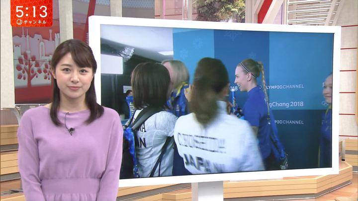2018年02月22日林美沙希の画像04枚目