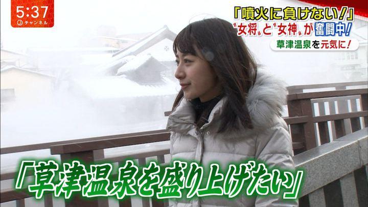 2018年02月22日林美沙希の画像10枚目