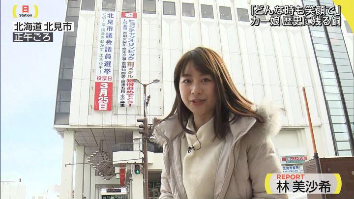 2018年02月25日林美沙希の画像02枚目