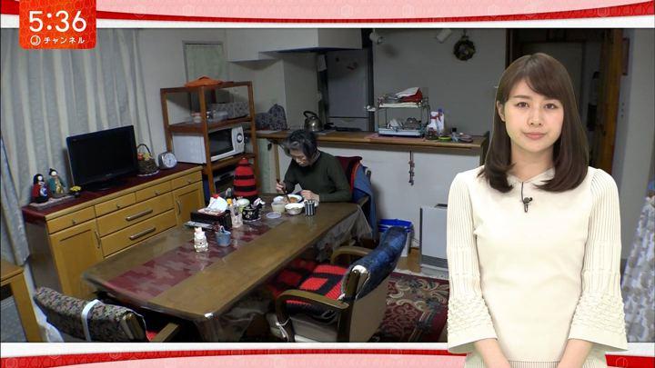 2018年02月28日林美沙希の画像09枚目