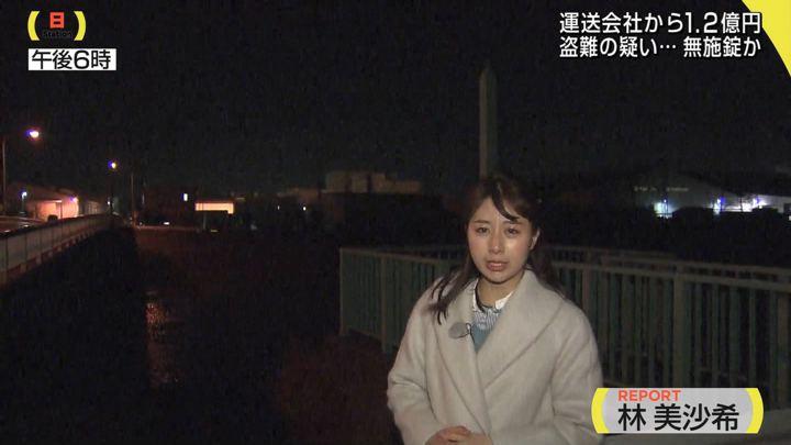 2018年03月04日林美沙希の画像01枚目