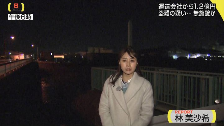 2018年03月04日林美沙希の画像03枚目