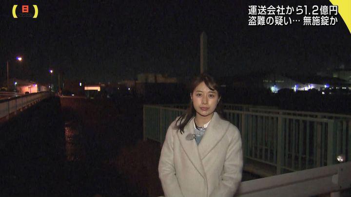 2018年03月04日林美沙希の画像04枚目