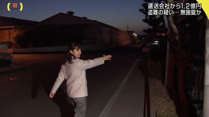 2018年03月04日林美沙希の画像05枚目
