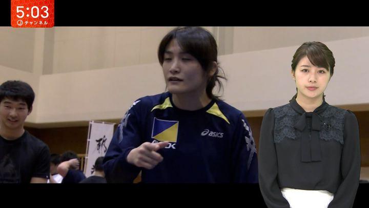 2018年03月08日林美沙希の画像01枚目