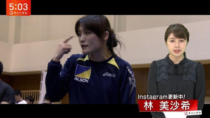 2018年03月08日林美沙希の画像02枚目