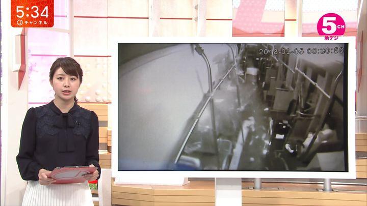 2018年03月08日林美沙希の画像07枚目