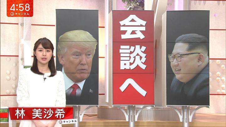 2018年03月09日林美沙希の画像02枚目