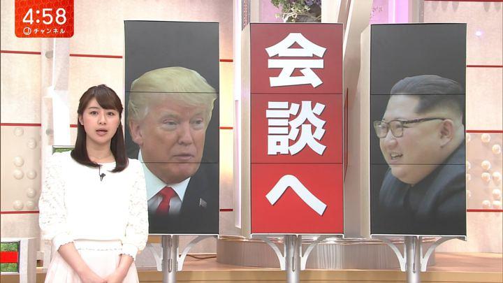 2018年03月09日林美沙希の画像03枚目