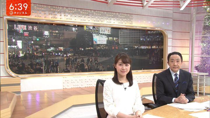 2018年03月09日林美沙希の画像11枚目