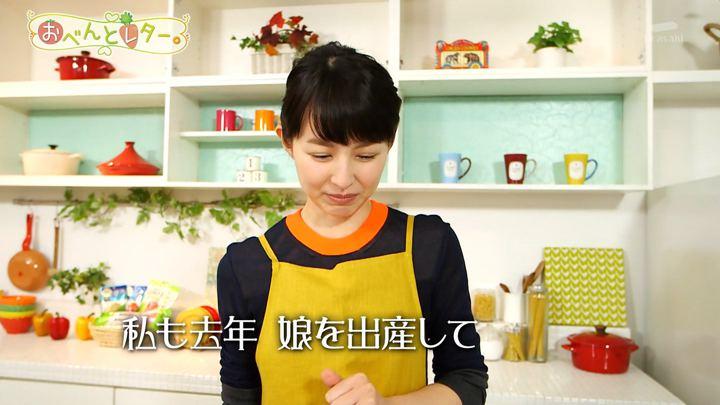 2018年03月03日平井理央の画像06枚目