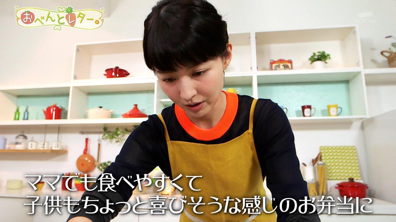 平井理央の部屋 12号室YouTube動画>22本 ->画像>2560枚