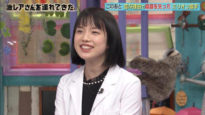 2018年01月15日弘中綾香の画像04枚目