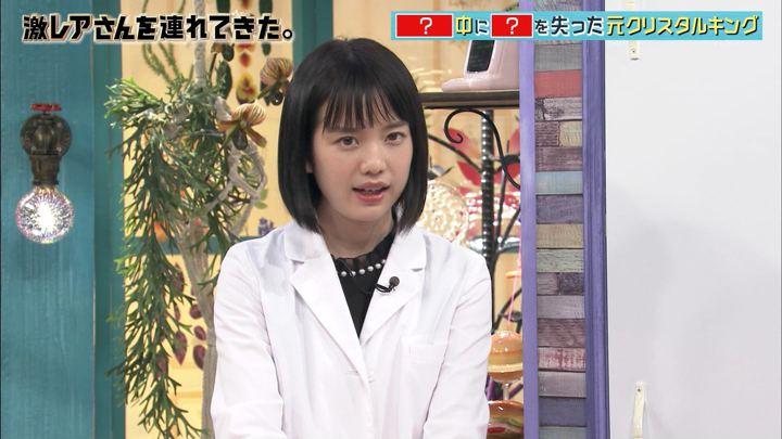 2018年01月15日弘中綾香の画像07枚目