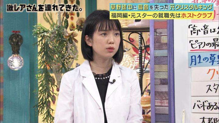 2018年01月15日弘中綾香の画像12枚目