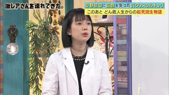 2018年01月15日弘中綾香の画像23枚目