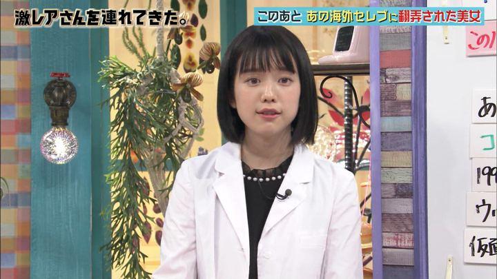 2018年01月15日弘中綾香の画像25枚目