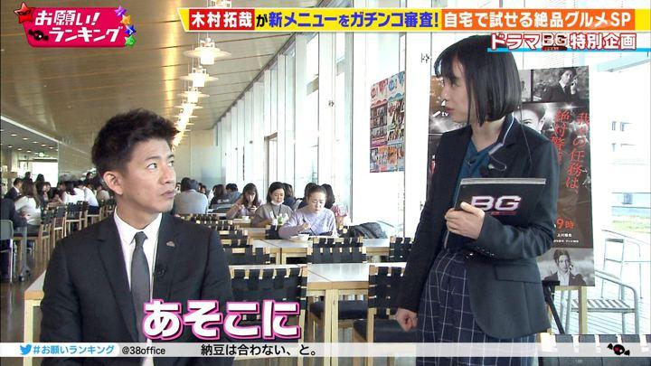2018年01月15日弘中綾香の画像56枚目