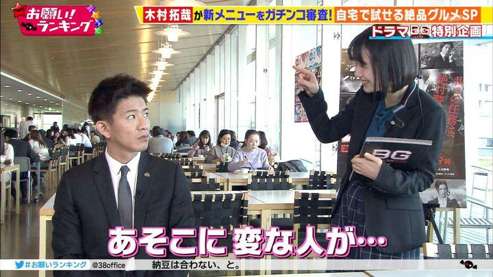 2018年01月15日弘中綾香の画像57枚目