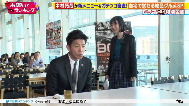 2018年01月15日弘中綾香の画像58枚目