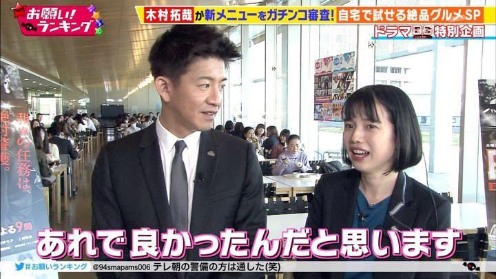 2018年01月15日弘中綾香の画像61枚目