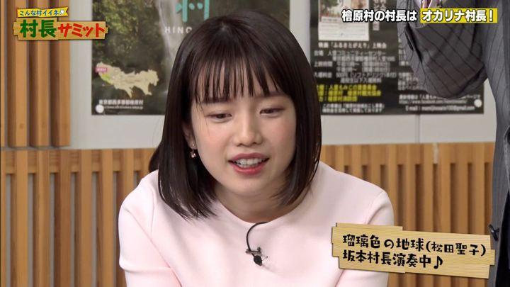2018年01月20日弘中綾香の画像11枚目