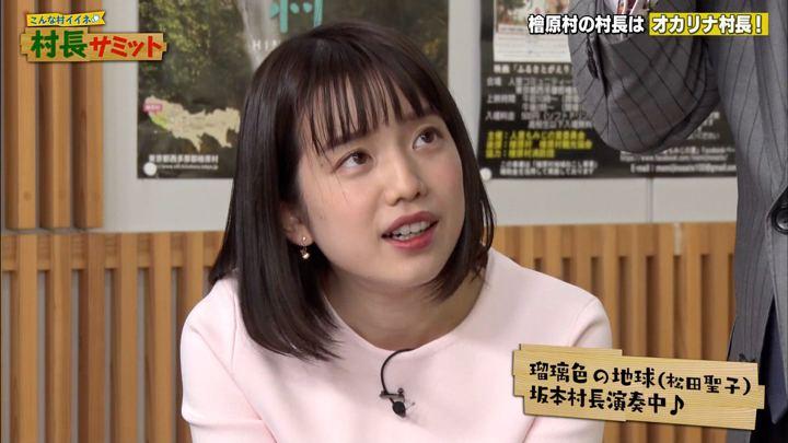 2018年01月20日弘中綾香の画像12枚目