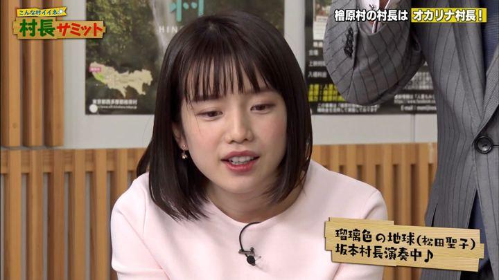 2018年01月20日弘中綾香の画像13枚目