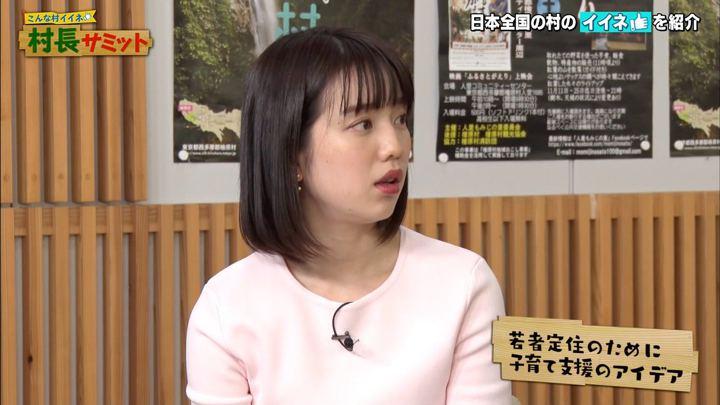 2018年01月20日弘中綾香の画像19枚目