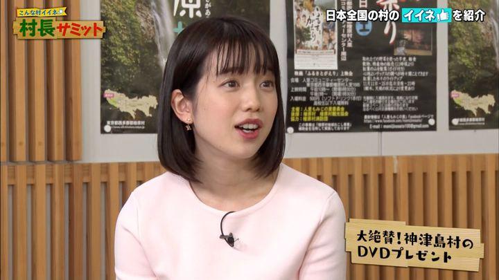 2018年01月20日弘中綾香の画像23枚目