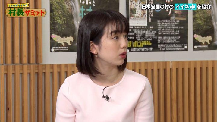 2018年01月20日弘中綾香の画像25枚目