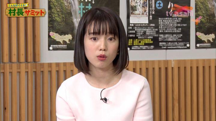 2018年01月20日弘中綾香の画像27枚目