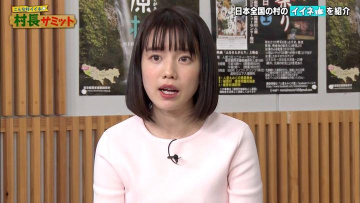 2018年01月20日弘中綾香の画像30枚目