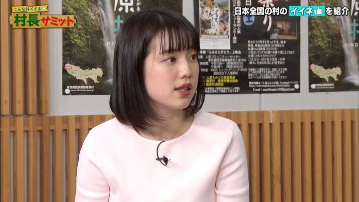 2018年01月20日弘中綾香の画像31枚目