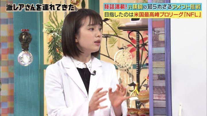 2018年01月22日弘中綾香の画像15枚目