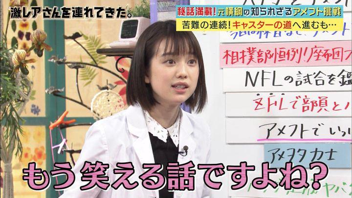 2018年01月22日弘中綾香の画像21枚目