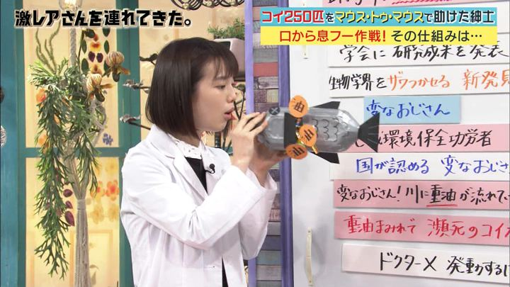 2018年01月22日弘中綾香の画像31枚目
