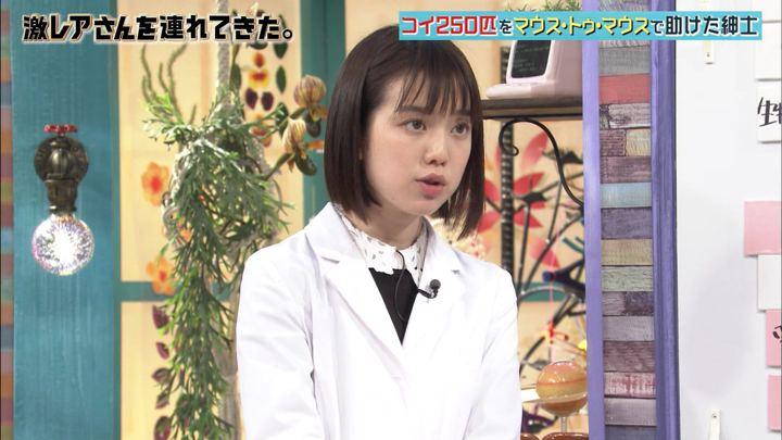 2018年01月22日弘中綾香の画像40枚目