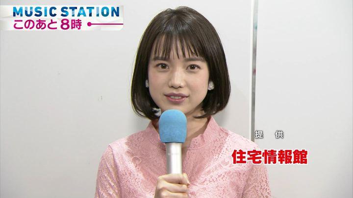 2018年01月26日弘中綾香の画像01枚目