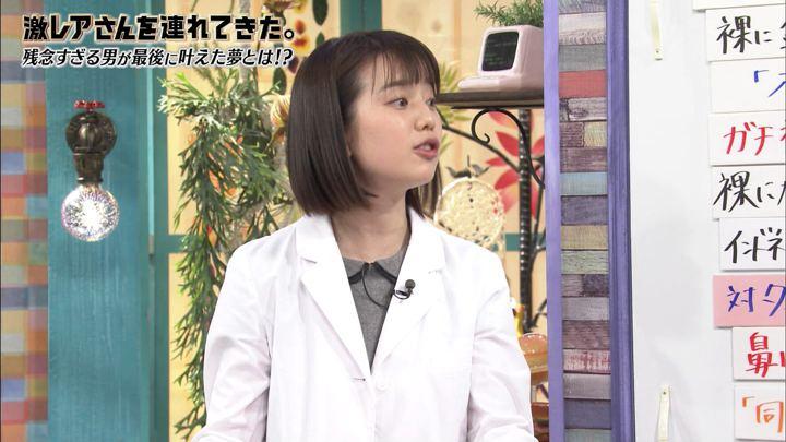 2018年01月29日弘中綾香の画像24枚目