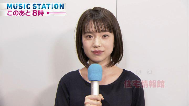 2018年02月02日弘中綾香の画像01枚目