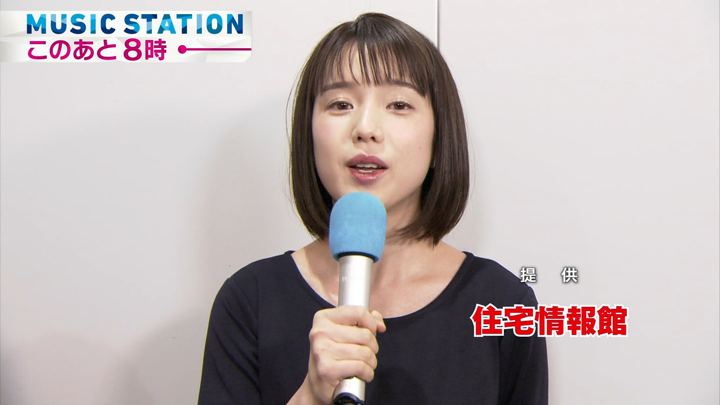 2018年02月02日弘中綾香の画像02枚目