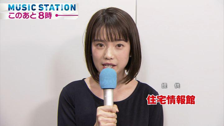 2018年02月02日弘中綾香の画像03枚目