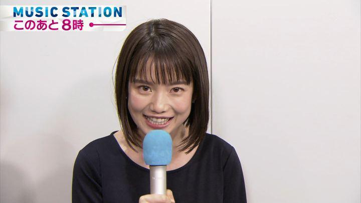 2018年02月02日弘中綾香の画像04枚目