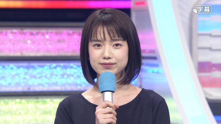 2018年02月02日弘中綾香の画像13枚目