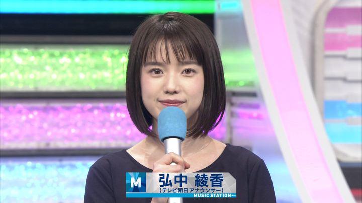 2018年02月02日弘中綾香の画像16枚目