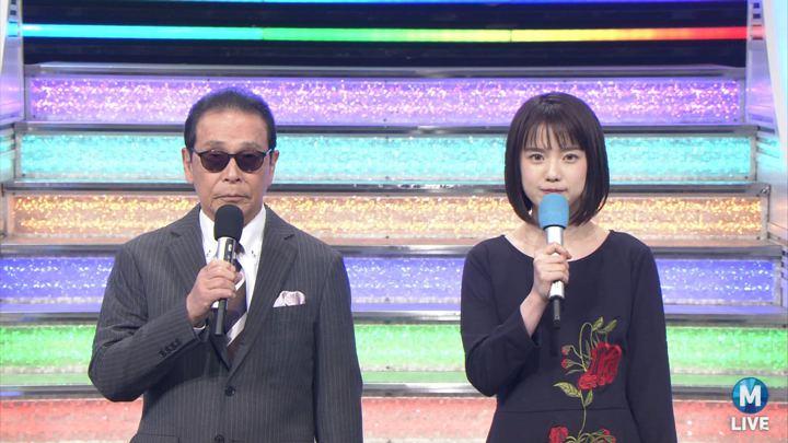 2018年02月02日弘中綾香の画像17枚目