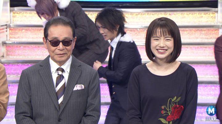 2018年02月02日弘中綾香の画像18枚目